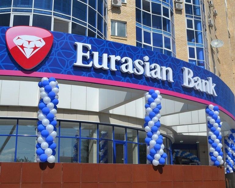 оплатить кредит евразийского банка онлайн