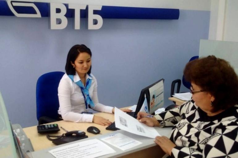 Список микрофинансовых организаций россии онлайн выдающих займы онлайн