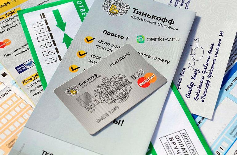 Кредит на 150000 рублей без справок и поручителей в день обращения по паспорту