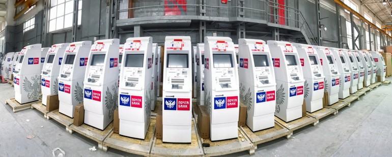 кредитные карты без справок о доходах с доставкой по почте