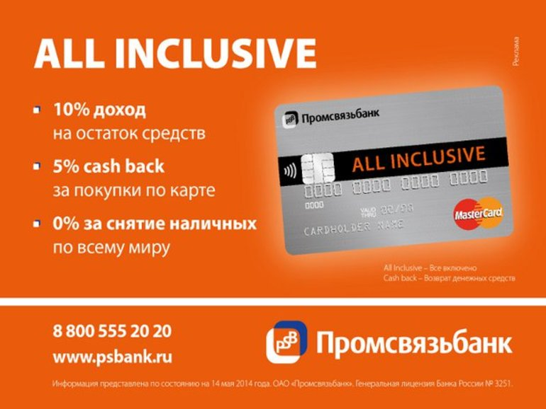 онлайн заявки кредитных карт