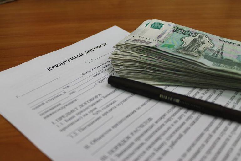 Как выкупить свой долг по кредиту