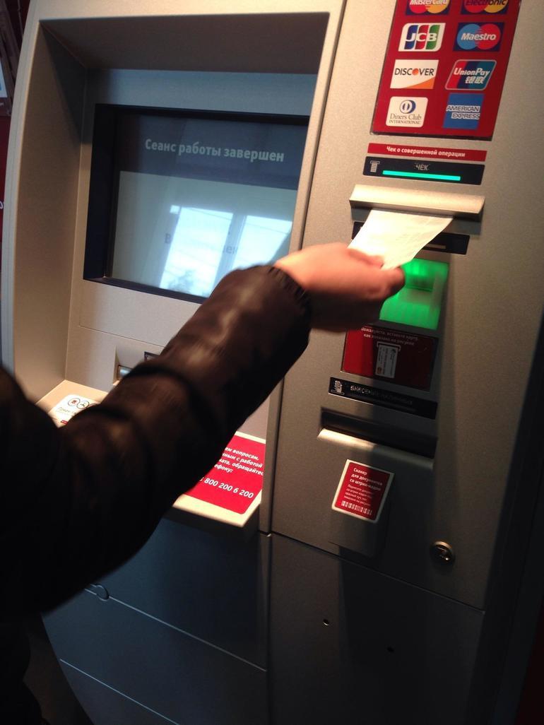 Сетелем банк взять кредит наличными онлайн заявка на кредит