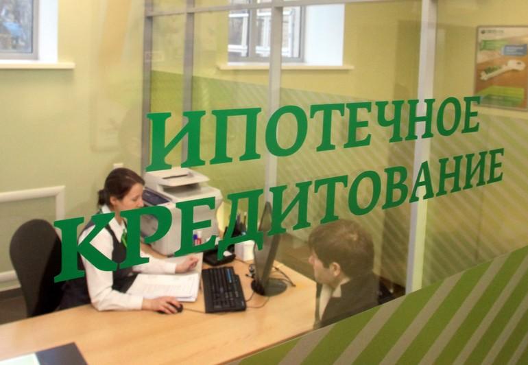 Оформление кредита в Сберкбанке