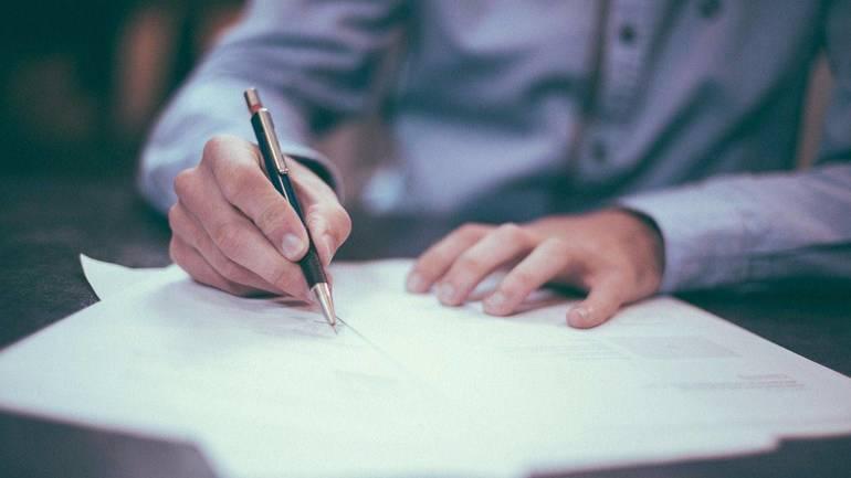 Заявление на досрочное погашение кредита