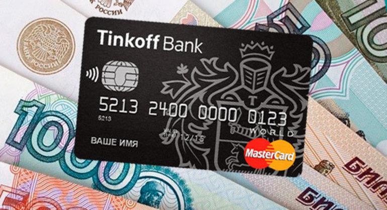 досрочное погашение тинькофф кредит наличными сколько ждать одобрения кредита в втб