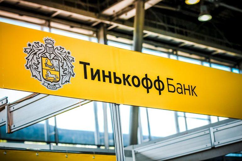 форте банк онлайн заявка на кредит наличными в казахстане