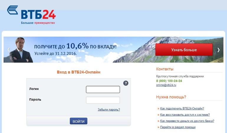 Получить кредит совкомбанк онлайн