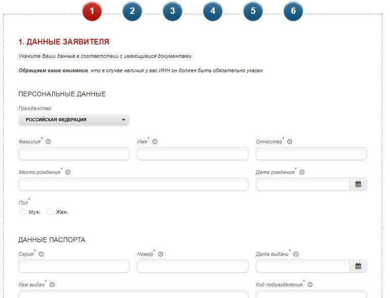 кредит альфа банк без справок и поручителей рассчитать онлайн