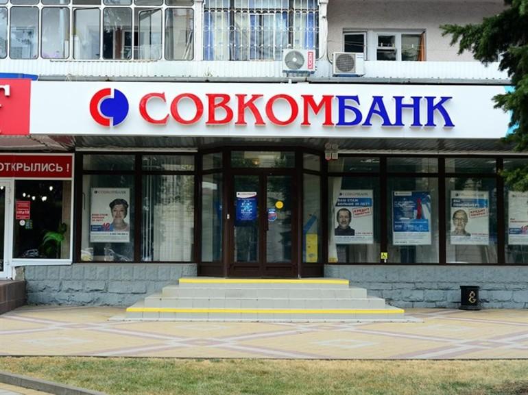 как можно взять кредит в сбербанке без справок без отказа