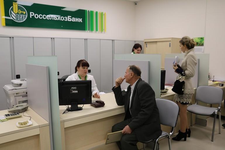 россельхозбанк рассчитать кредит онлайн калькулятор жилстройсбербанк