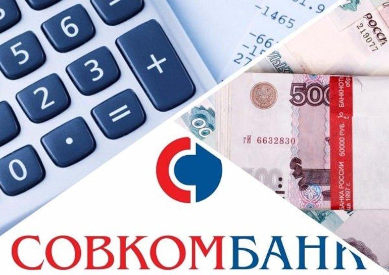 Взять займ дать бесплатное объявление в москве