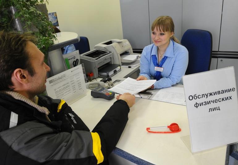 открытие кредиты физическим лицам взять кредит в банке без отказа и без справок