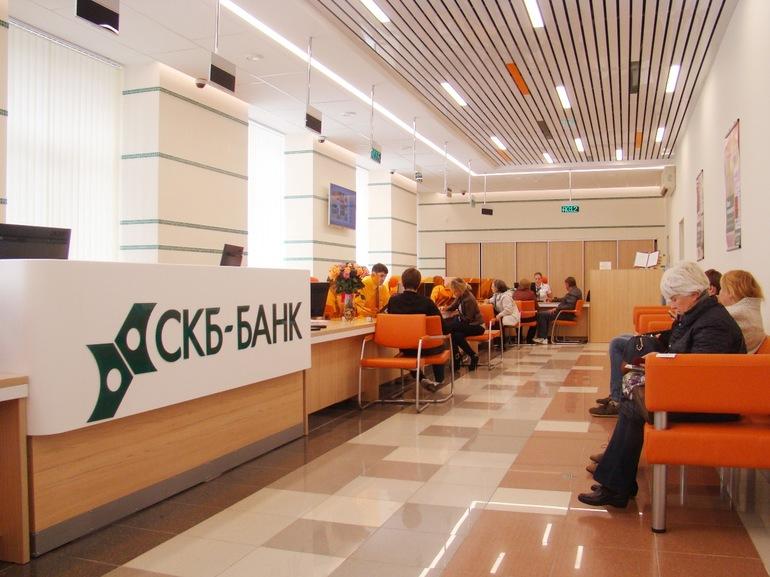 отп банк кредит личный кабинет регистрация по номеру телефона вход в систему