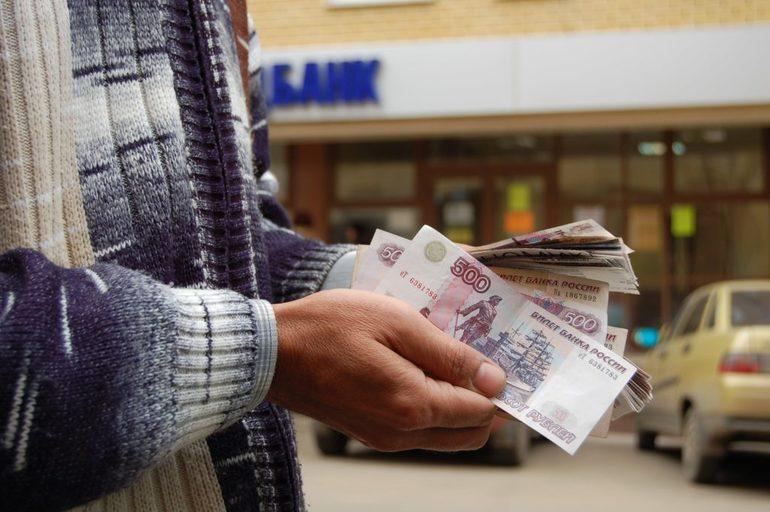 в каких банках можно оформить кредит с плохой кредитной историей