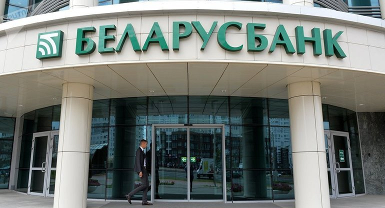 Кредит на покупку б/у автомобиля в беларуси беларусбанк
