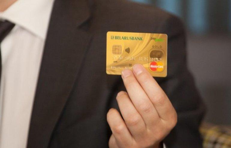 Какие банки легко дают кредиты ип