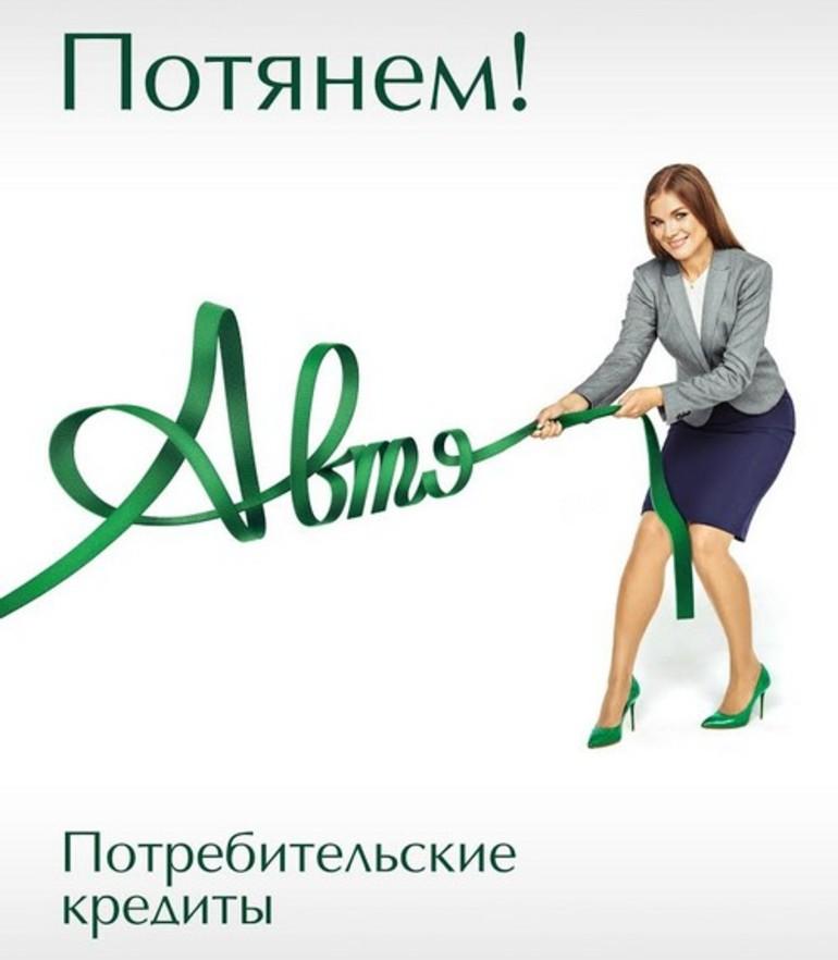 беларусбанк потребительский кредит наличными можно ли взять кредит после ипотеки