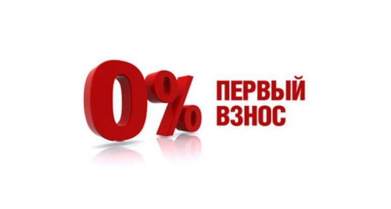ставка 9 процентов по кредиту