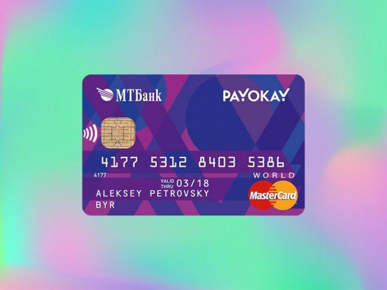 Кредит срочно без отказов с плохой кредитной rsb24.ru