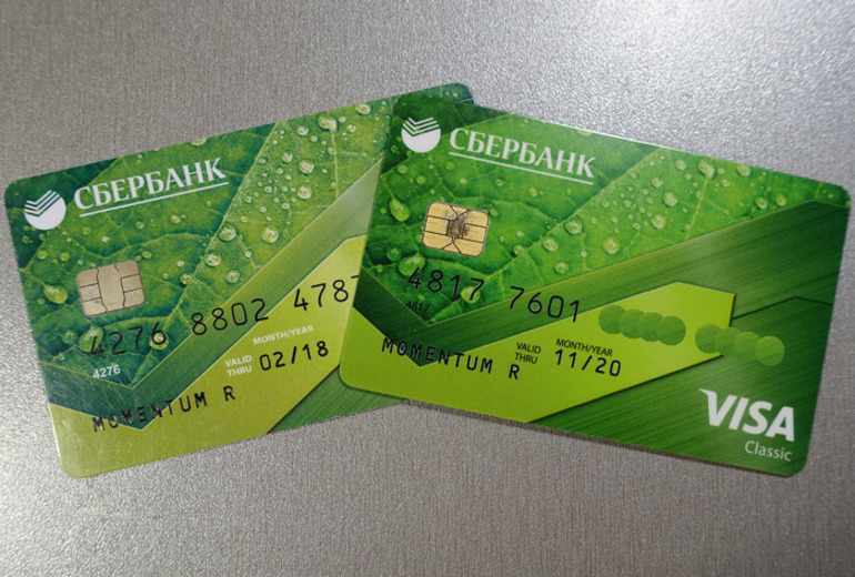 полное наименование сбербанка россии в москве как заполнять