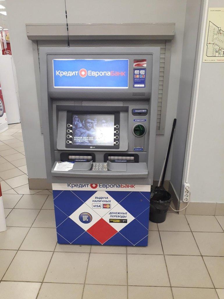 где взять кредит наличными лучший банк