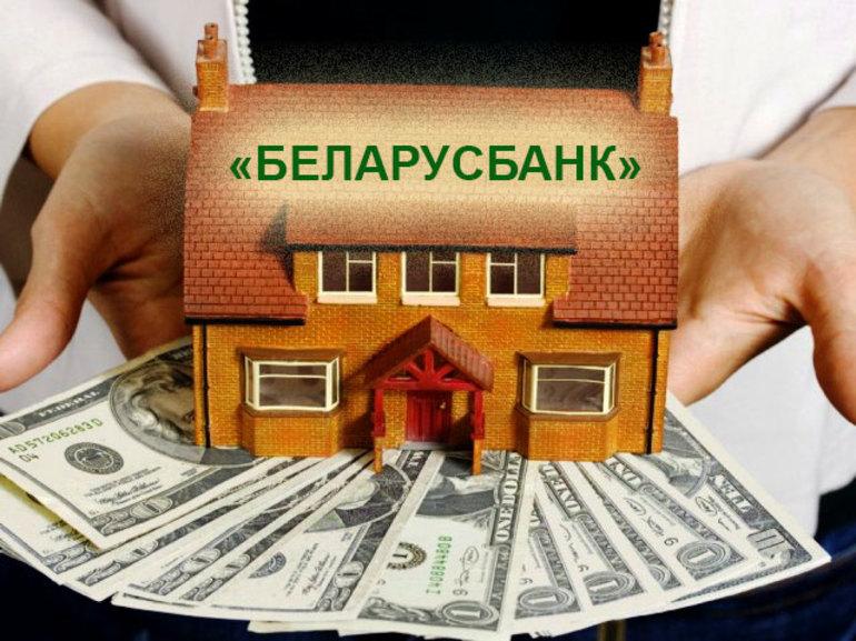 как получить кредит в банке днр