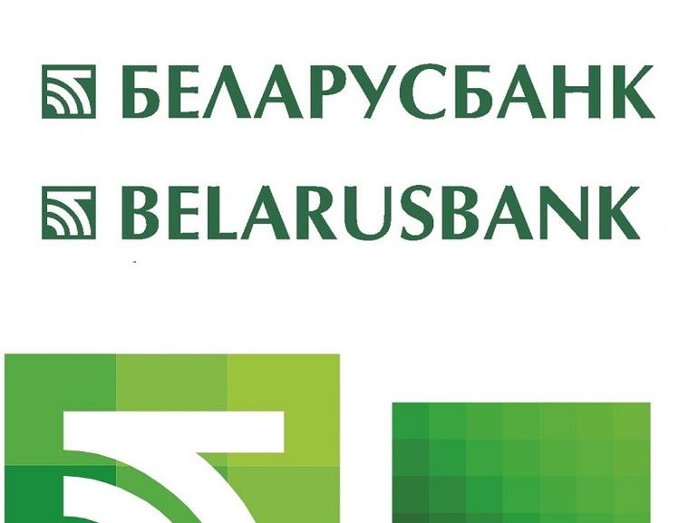 потребительский кредит беларусбанк полученные проценты по займу доход усн