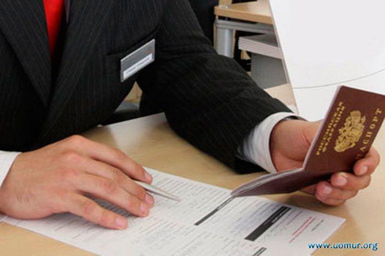 Потребительский кредит с поручительством