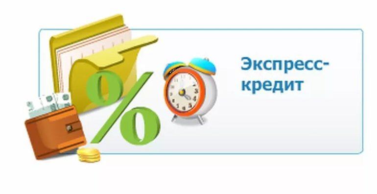 Втб банк москвы бизнес онлайн вход в личный кабинет для юридических лиц