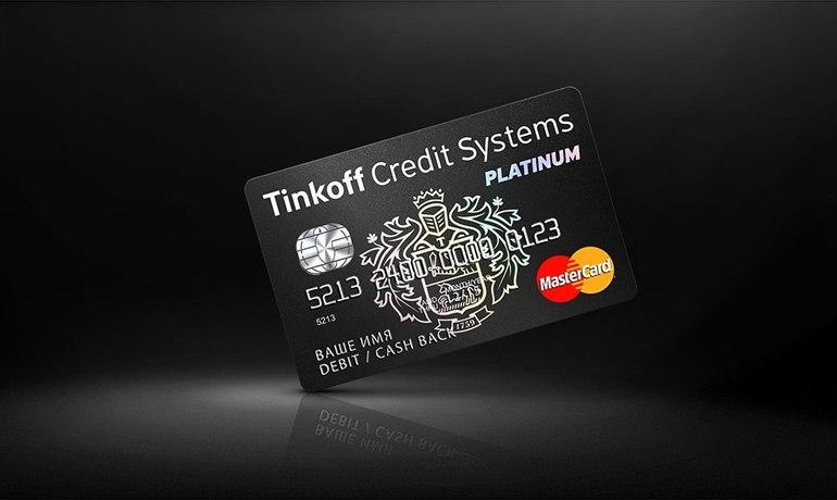 тинькофф банк кредитная карта иностранным гражданам