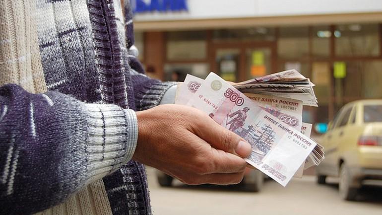 кредит займы материнский капитал заявка на кредит без справки о доходах во все банки