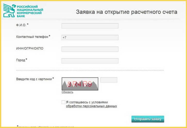 кредитная карта почта банк оформить онлайн заявку ставропольский край село красногвардейское