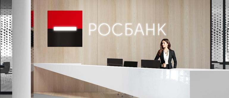 Банк русский стандарт оформить кредитную карту онлайн по паспорту