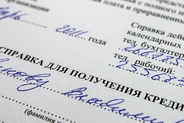 Почта банк кредитный калькулятор для физических лиц