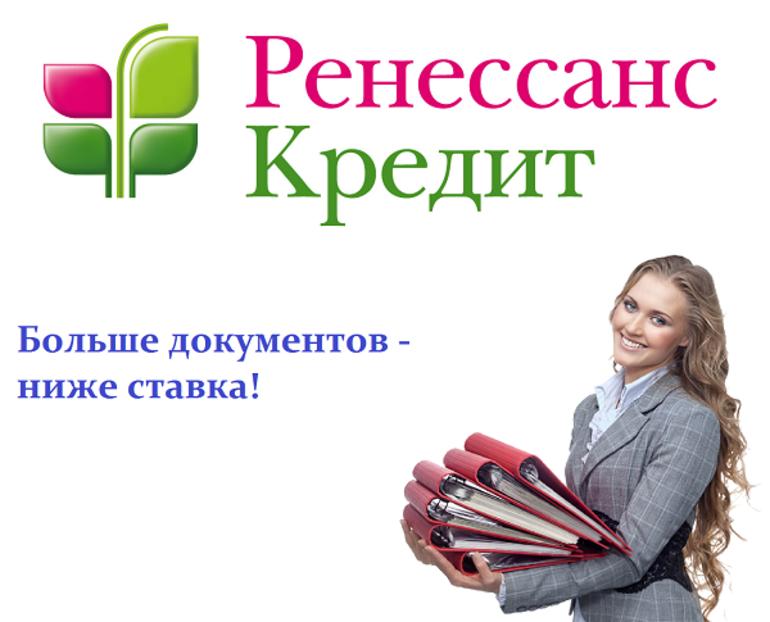 кредит на 600000 рублей занятые должности как считать