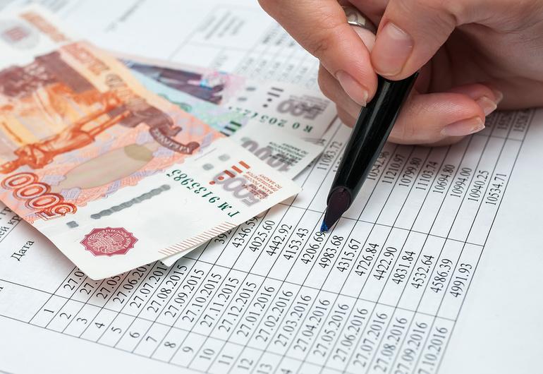Узнать долг по займу
