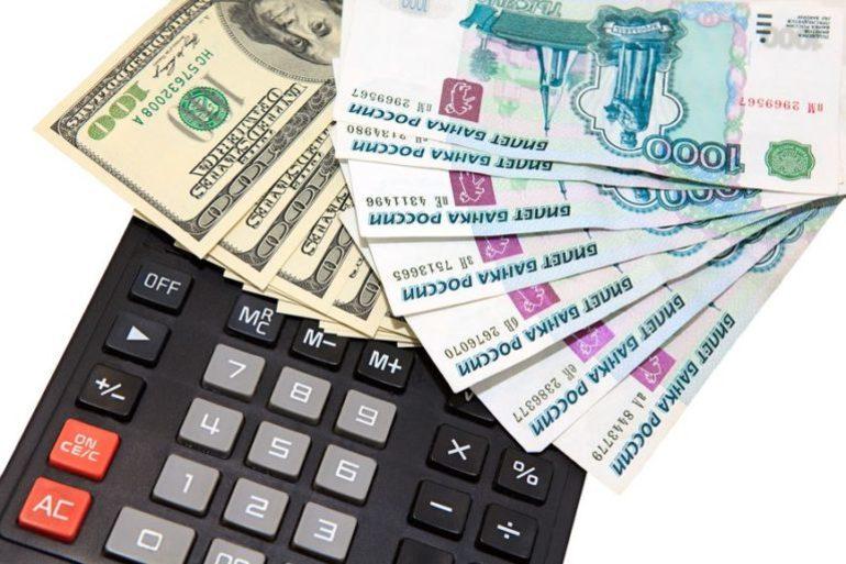 кредит на покупку жилья в беларуси калькулятор белагропромбанк онлайн заявки на кредит сбербанк