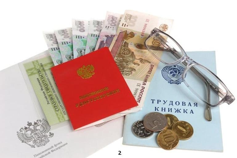 курскпромбанк курск официальный сайт