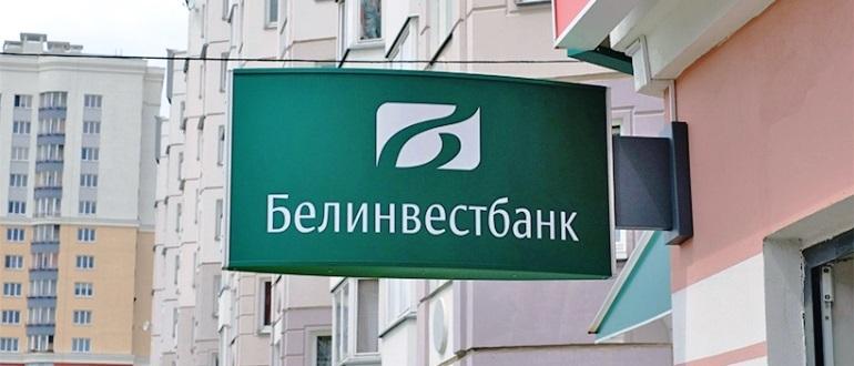 Официальный сайт ренессанс кредит банка как оплатить