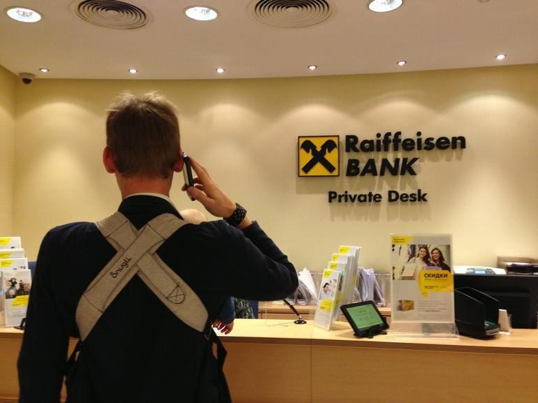 кредитный калькулятор райффайзен банка потребительский