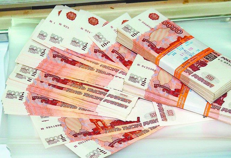 Где взять кредит под маленький процент в москве без справок и поручителей