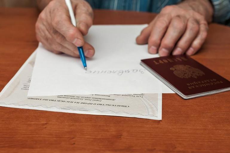 онлайн кредит от 18 лет без справок банковский кредит подразделяется на