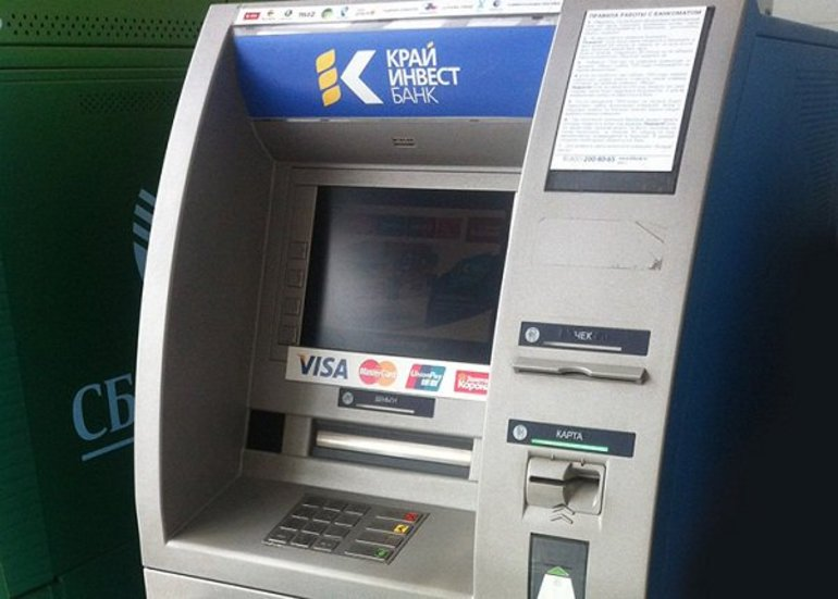 Взять кредит в Крайинвестбанке в городе Курганинск легко.