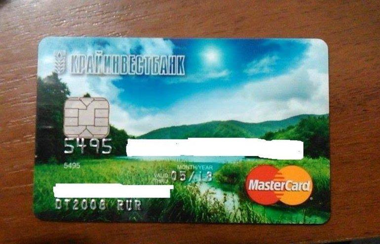 Альфа банк кредитная карточка отзывы