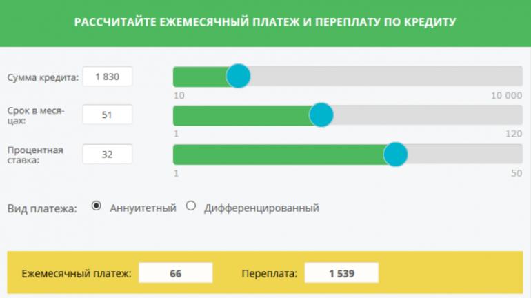 Восточный банк подает в суд долги у судебных приставов иркутская область