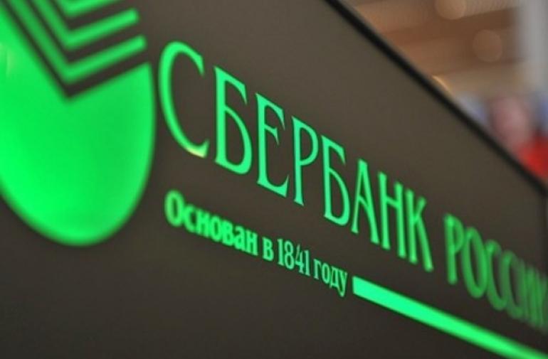 Банк восточный казань кредит наличными