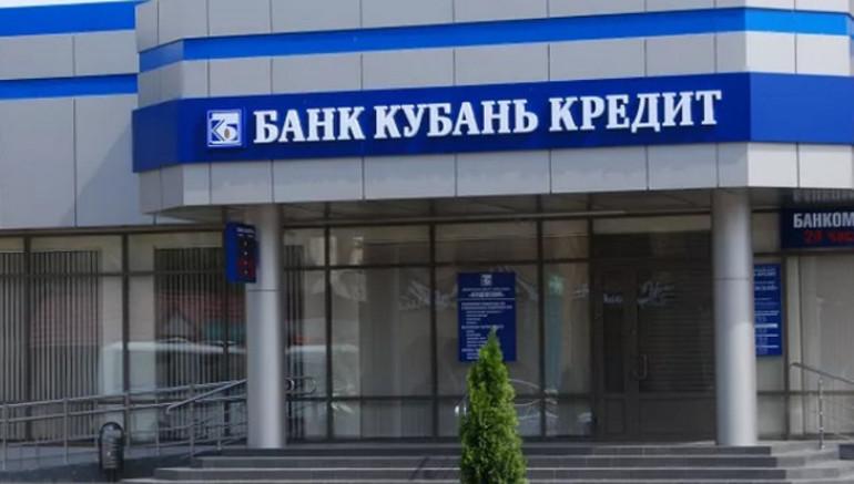 Отп банк онлайн вход в личный кабинет для юридических лиц
