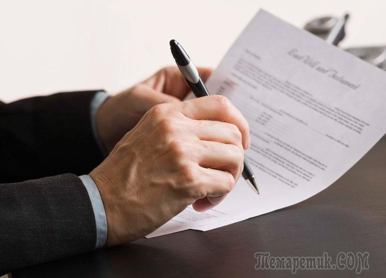 требования к поручителю по кредиту