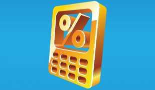 Как посчитать годовой процент от суммы кредита с помощью калькулятора